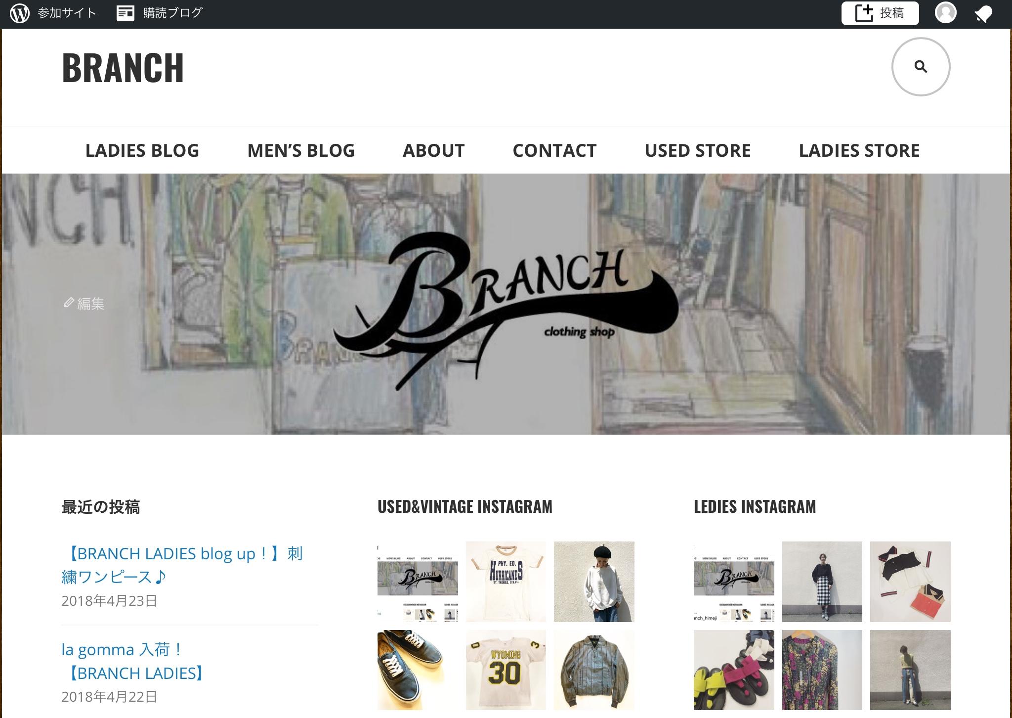 【BRANCH HP】開設!!
