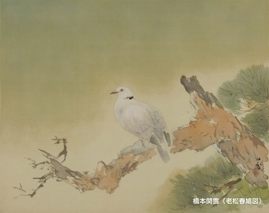 明石市制施行100周年記念企画展「郷土作家シリーズ-明石市100年の日本画家-」