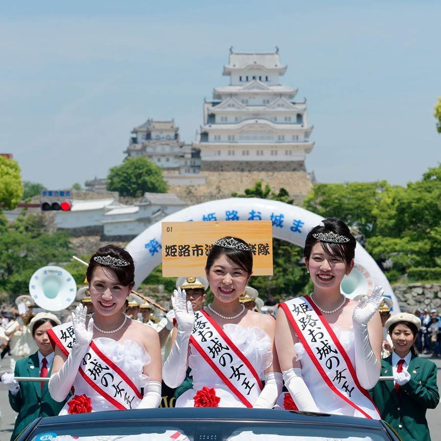 姫路市制130周年第70回姫路お城まつり