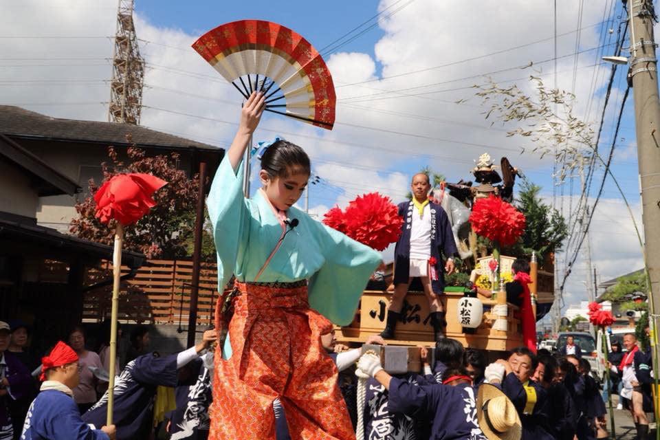 小松原三社大神社 秋季例祭