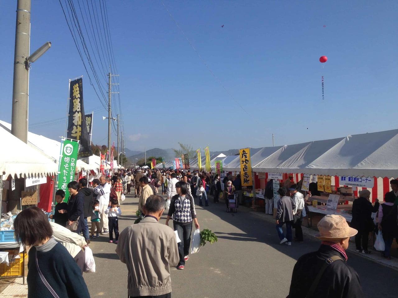 第28回 姫路市農林漁業まつり