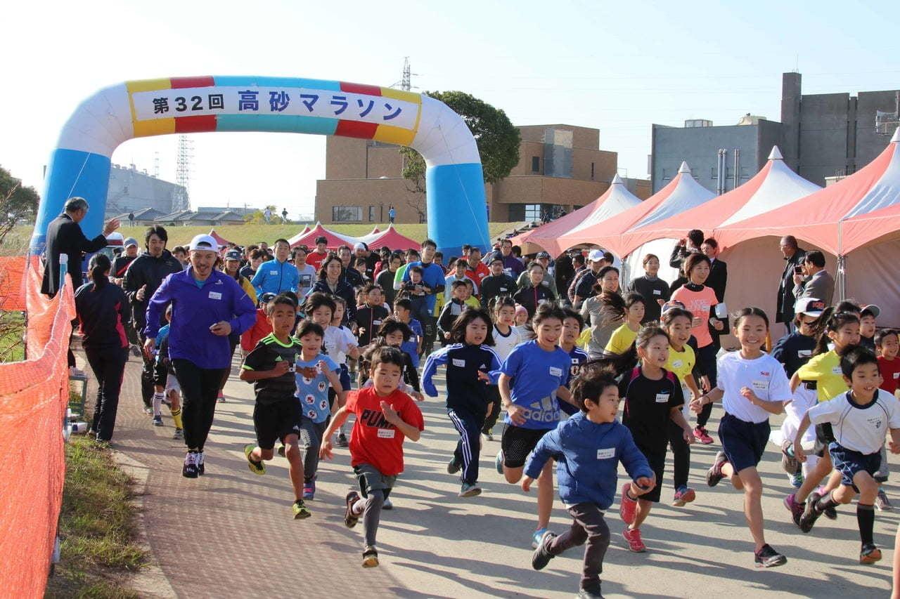 高砂市制65周年記念事業 第33回 高砂マラソン