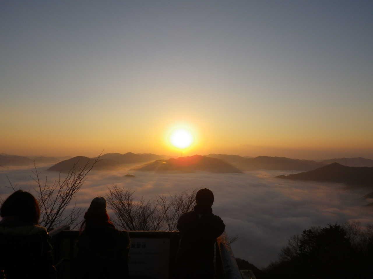 県立国見の森公園プログラム 国見山元旦初日の出ハイク