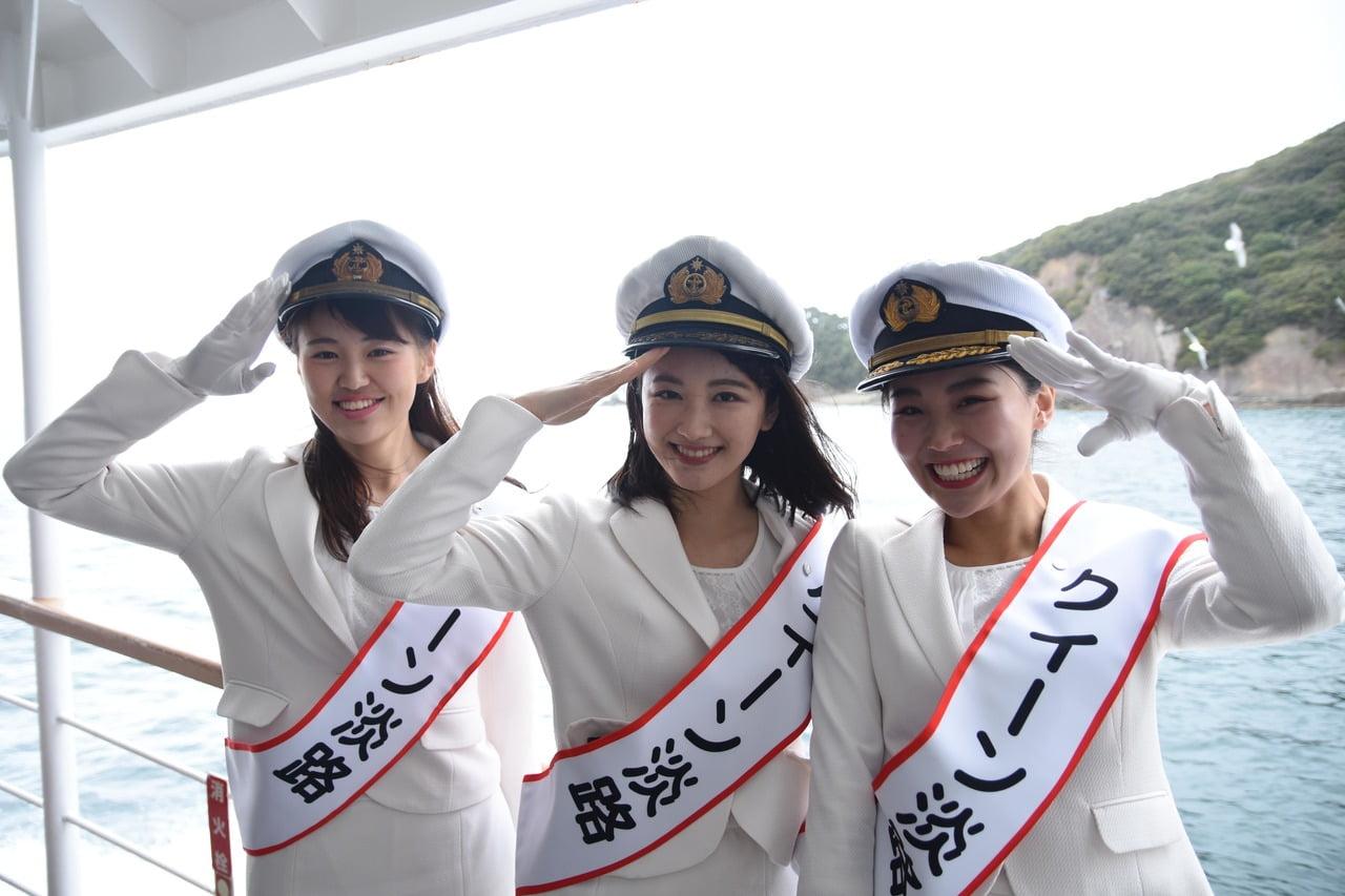 淡路島びらき