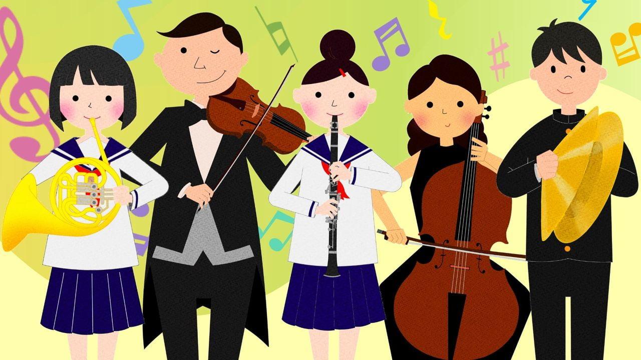 オーケストラの世界へようこそ!