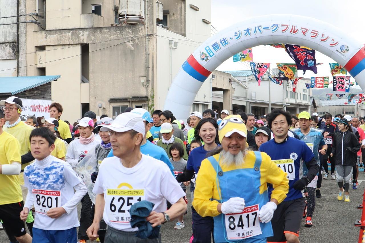 第7回 香住・ジオパークフルマラソン大会