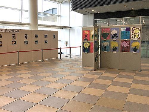 第45回菊花展覧会児童写生作品展