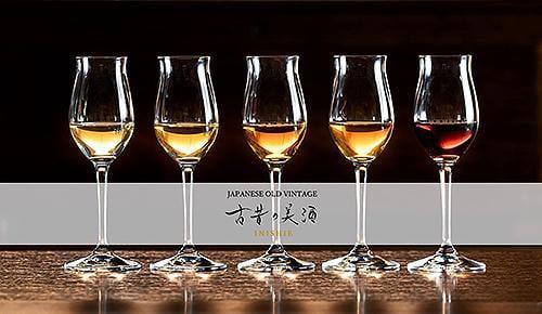 新しいお酒の世界 ~國酒の希少な長期熟成古酒の体験~