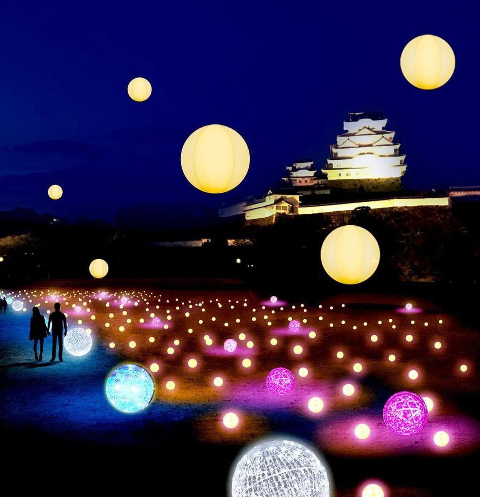姫路城✕彩時記 秋 -color of the season-<br>姫路城ファンタジーイルミネーション