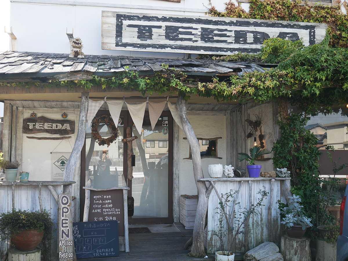 ベジタリアン・ヴィーガンメニューもあり!姫路TEEDA Cafe