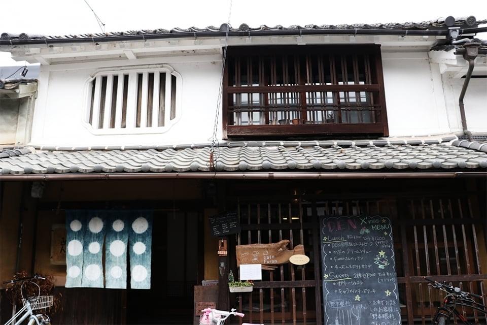 【週末限定】兵庫県立大学生が運営する古民家カフェ しょうあん ー優しいお菓子とドリンクー