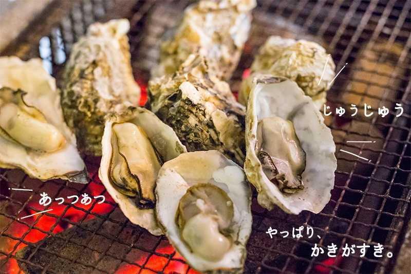 【2018年】今年も牡蠣祭りが熱い!瀬戸内かきまつり情報まとめ!ー室津・赤穂・網干・相生ー