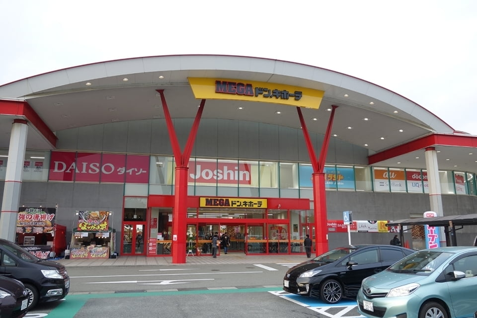 西日本最大級!MEGAドン・キホーテ姫路広畑店の情報を店長に聞いてみた!