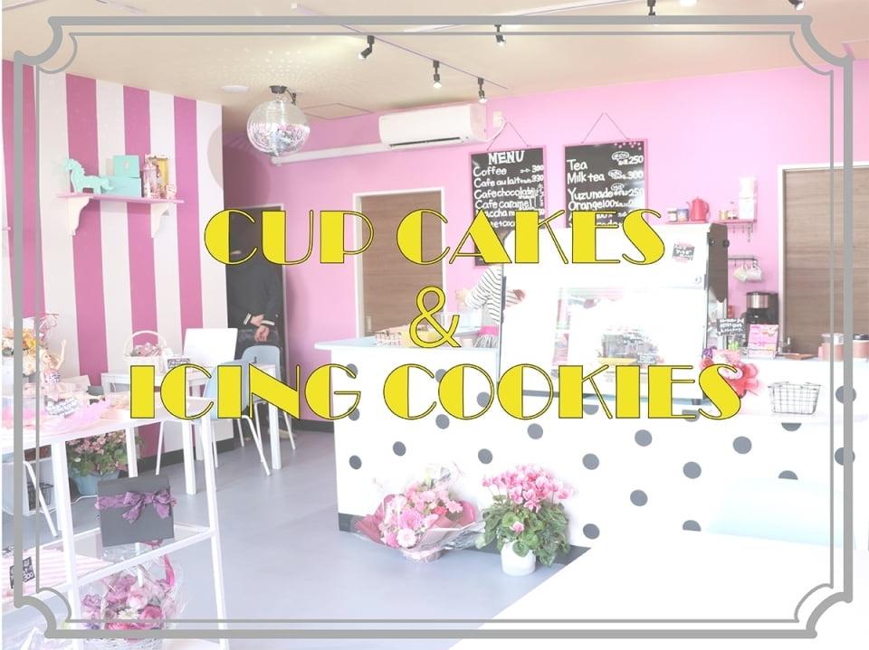 レトロポップで可愛い♡姫路にあるカップケーキとアイシングクッキー専門店♪