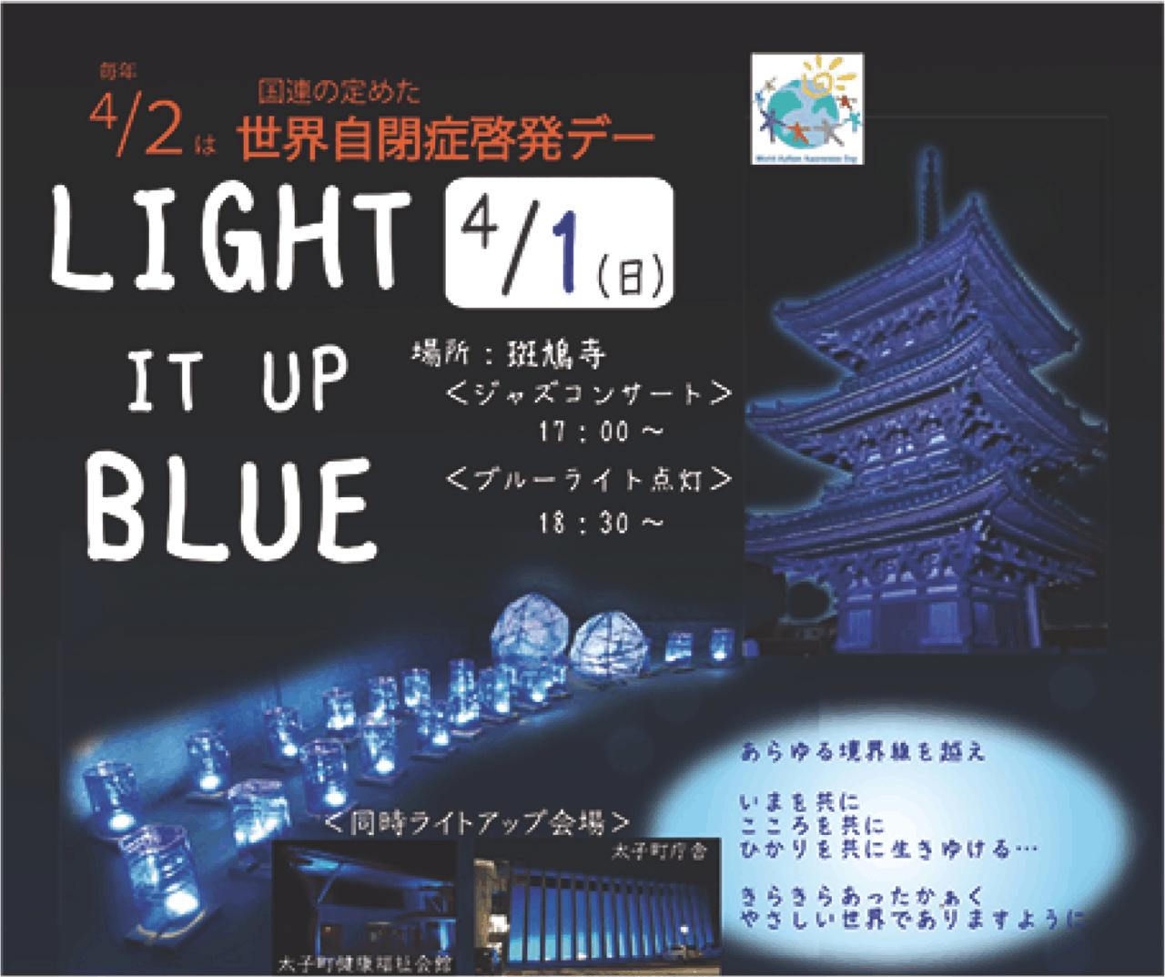 【2018年4月1日】ライト・イット・アップ・ブルー&ジャズ・トリオ・ライブ