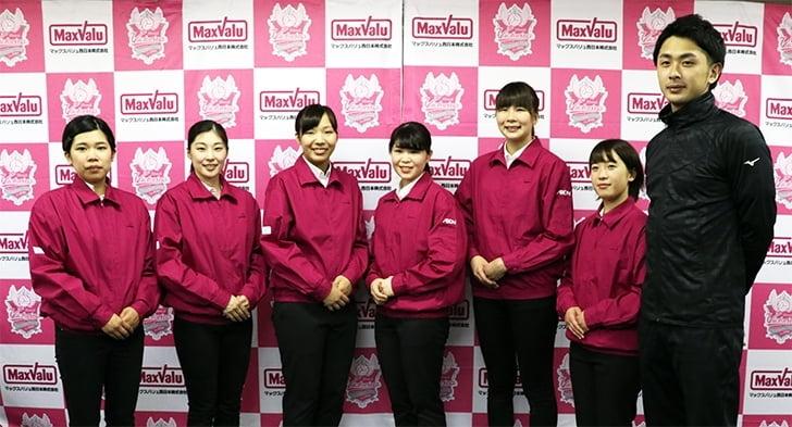 日本初!女子プロバレーボールチーム「マックスバリュ・ヴィクトリーナ」始動!