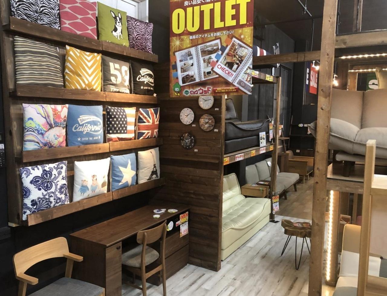 アウトレット家具インテリア「ビッグウッド姫路店」グランドオープン11月3日