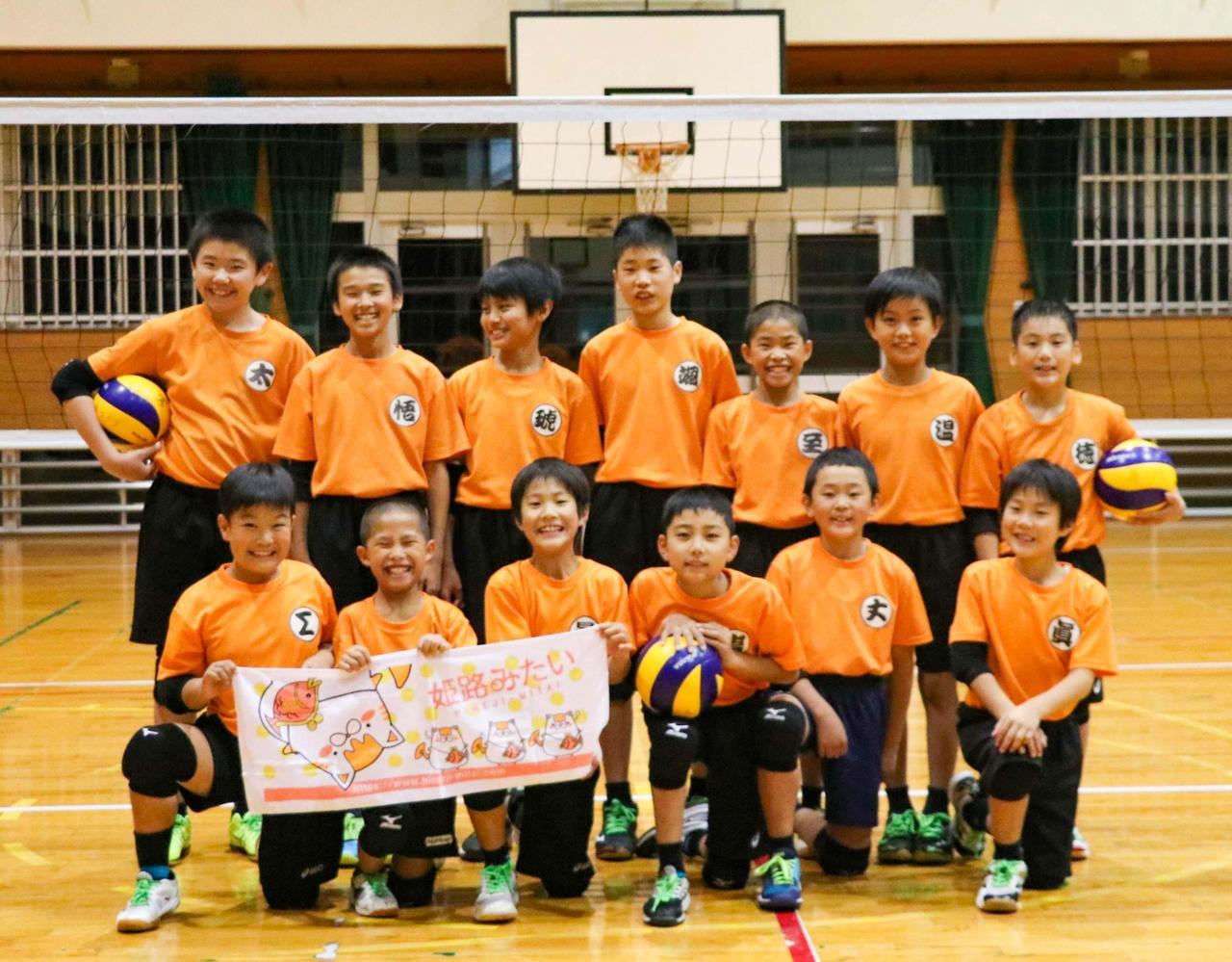青春グラフィティ!西はりま地区小学生男子バレーボールチーム「兵庫 夢クラブ」