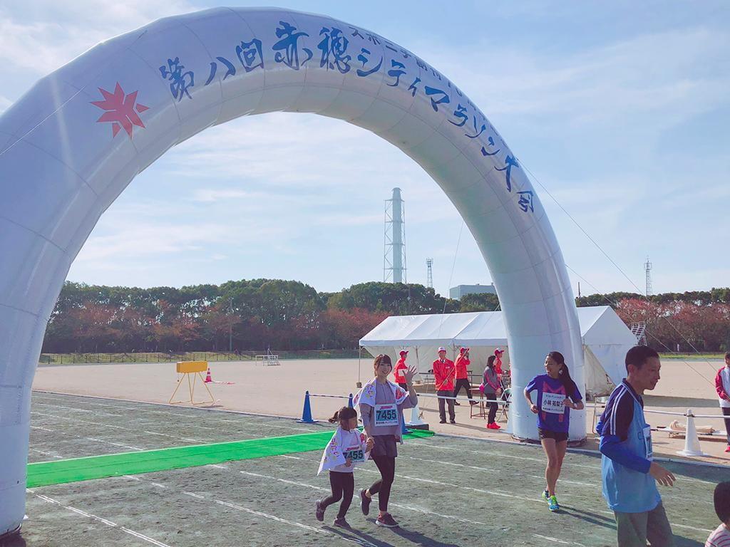 家族でスポーツを楽しもう♡ファミリーランレポート【赤穂シティマラソン大会編】