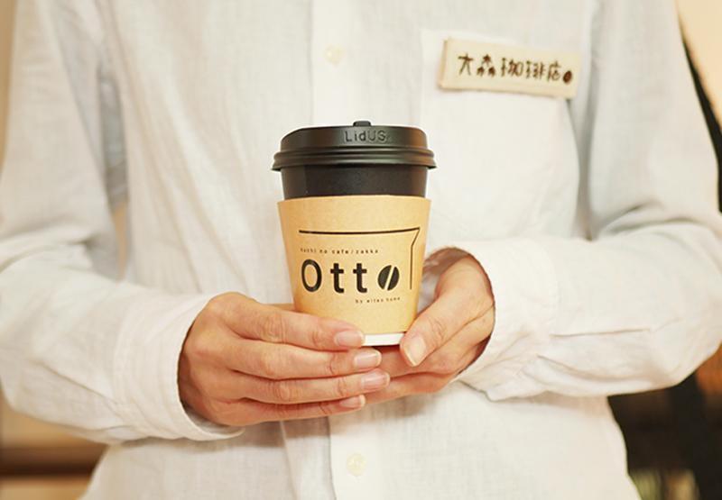 魅力がたっぷり詰まったコラボカフェが姫路に登場!「おうちのカフェ・雑貨otto」