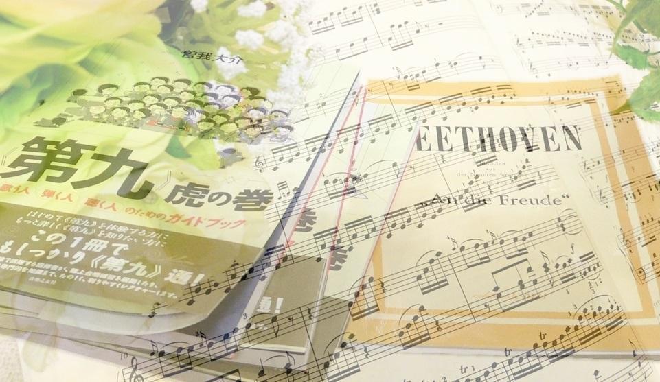2018姫路第九合唱団の公演直前練習に密着インタビュー