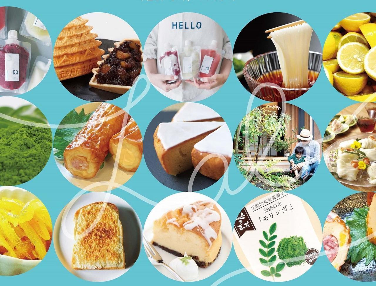 ピオレ姫路で開催「触れて!食べて!」播磨を感じるマーケット