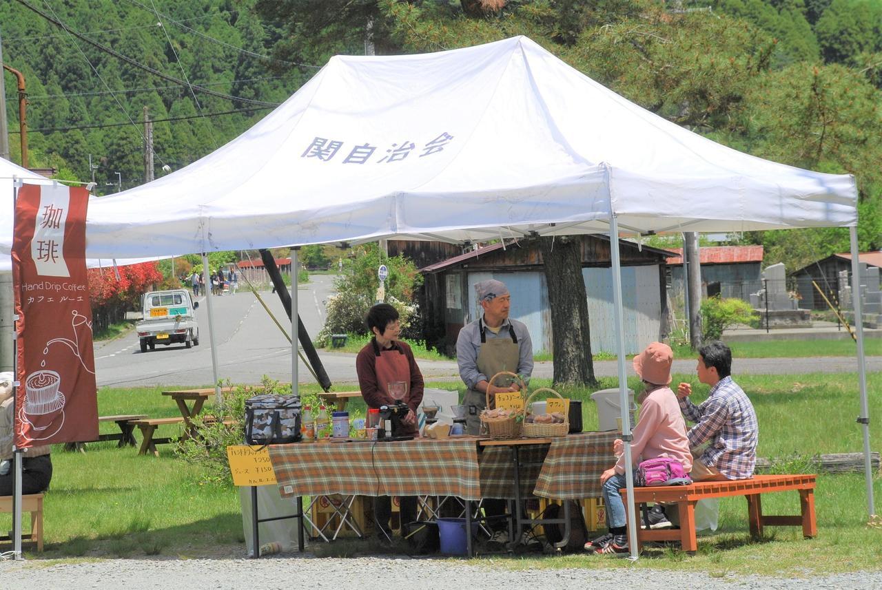 新緑の野外カフェ【2019年5月5日】奥播磨かかしの里