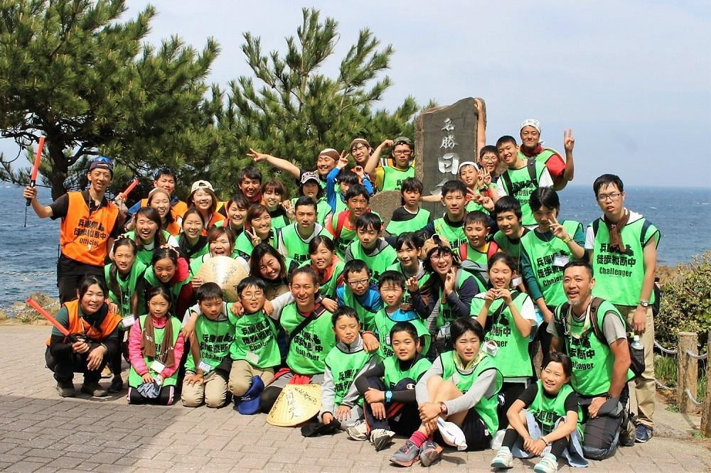 チャレンジウォーク【2019】兵庫県徒歩縦断170km挑戦