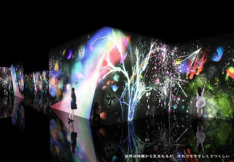 【兵庫】姫路市立美術館にて開催!最新技術人気のチームラボ個展 2019年