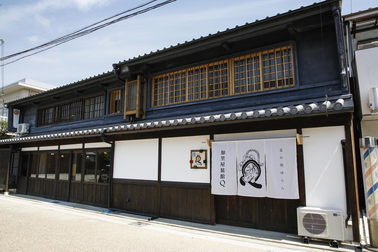 古民家の宿「Kariya Ryokan Q」赤穂御崎温泉祥吉姉妹館