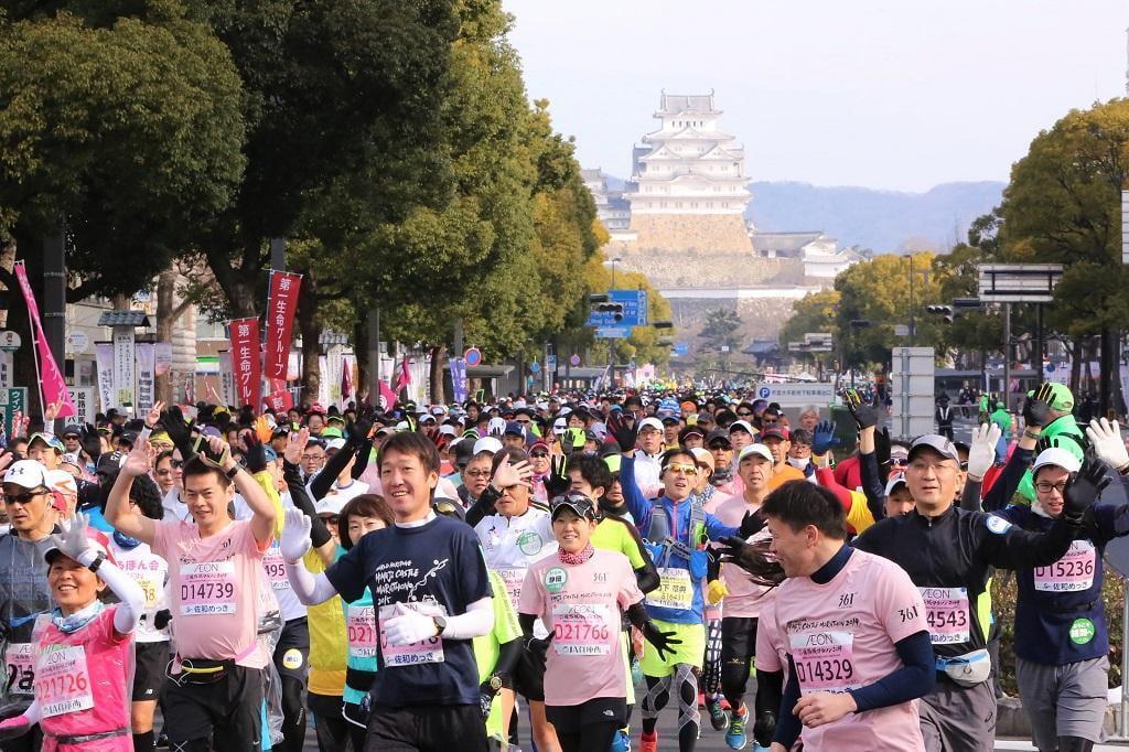 世界遺産姫路城マラソン2020【2月23日9時スタート】ランナー・ボランティア募集中!