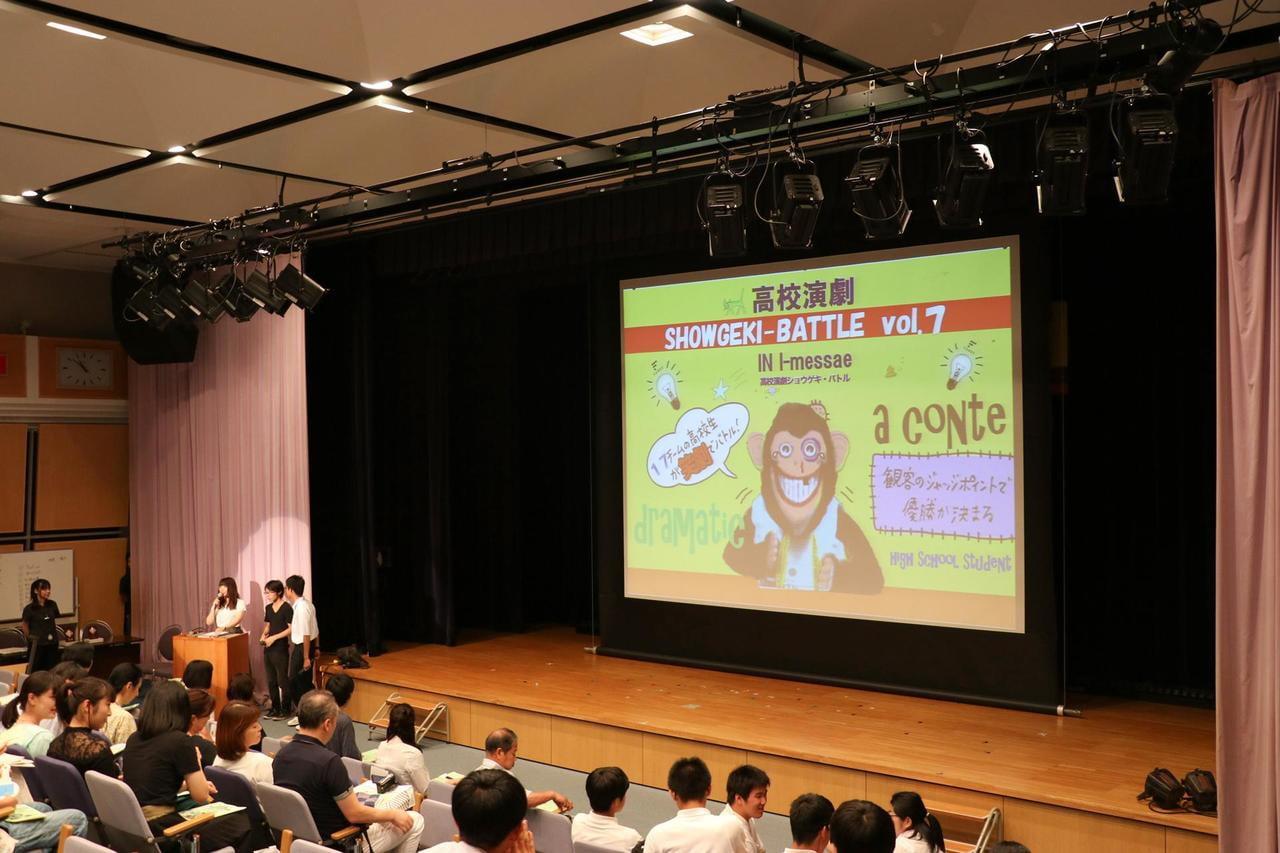 ガチンコバトル!高校生のコント・県大会で優勝をつかんだのは......!?
