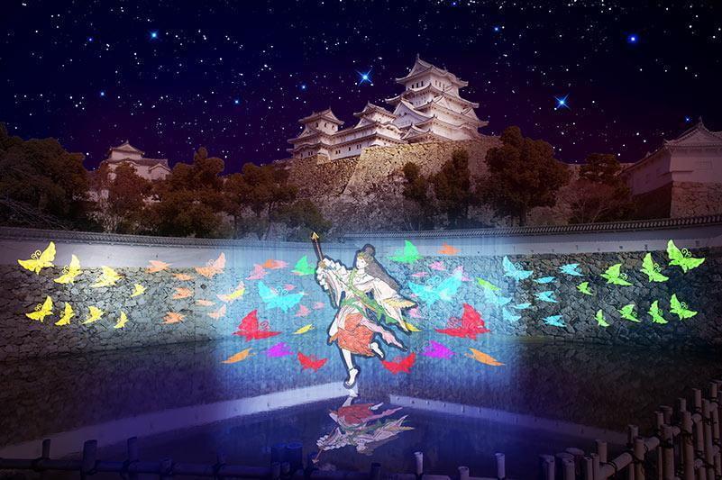 【兵庫・姫路】幻想的な光に包まれる世界遺産「姫路城ナイトファンタジア・おとぎ幻影伝」が開催!