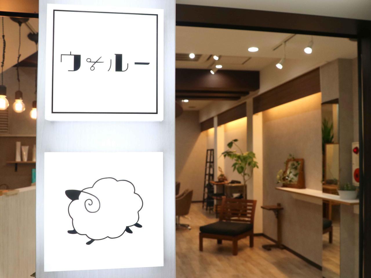 【姫路】インスタグラムで話題の美容院「Wooluuw(ウールー)」が駅前にNEW OPEN!