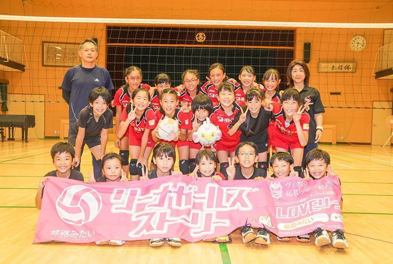 青春グラフィティ!小学生バレーボールチーム「飾東アルマ」【リーナガールズストーリー】