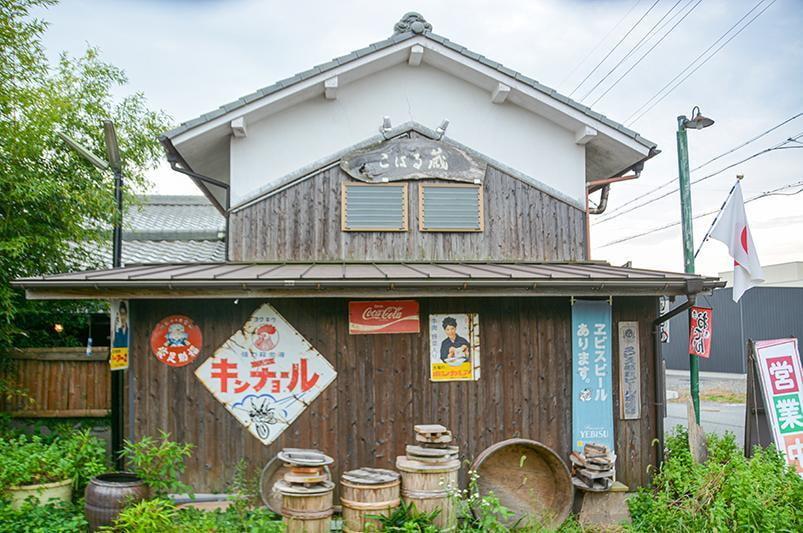 【加西】こだわりの手打ちうどん「こはる蔵」~昭和レトロに囲まれた癒やされ空間~