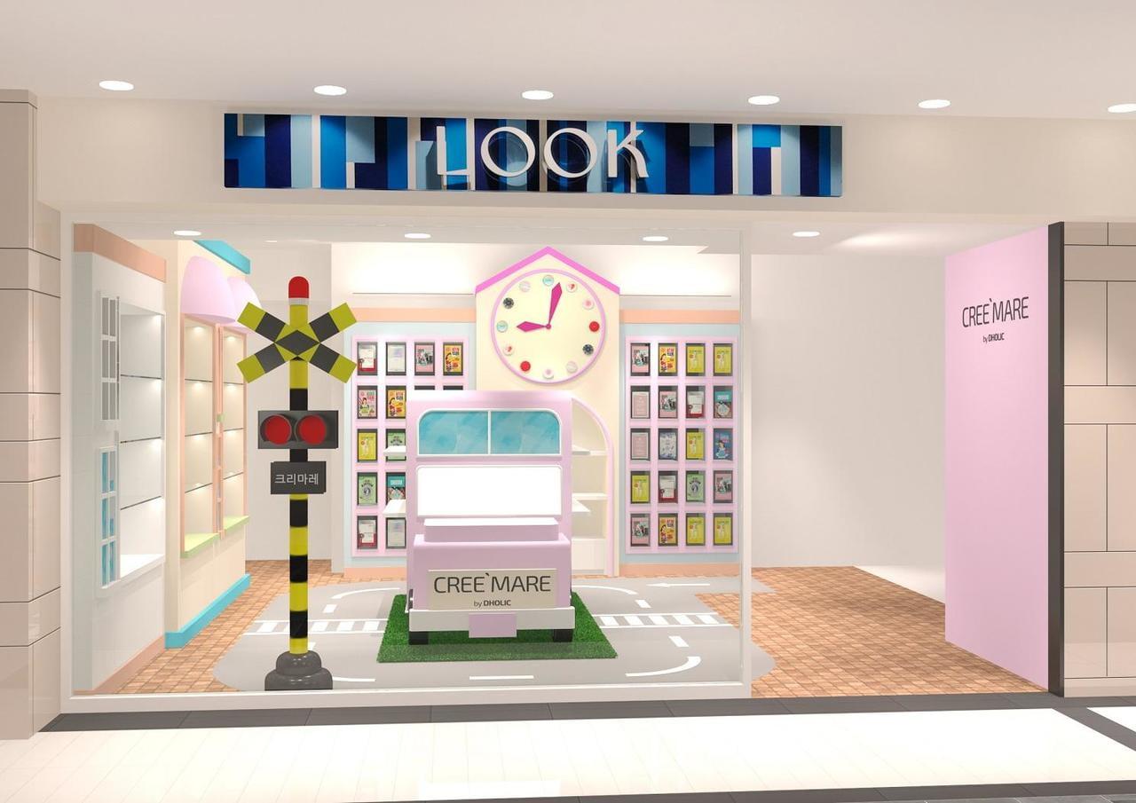 LOOK姫路グランフェスタ店がリニューアル!韓国コスメの取り扱いをスタート!