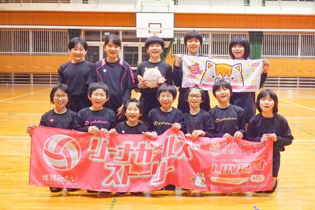 青春グラフィティ!バレーボールチーム「輪童」【リーナガールズストーリー】