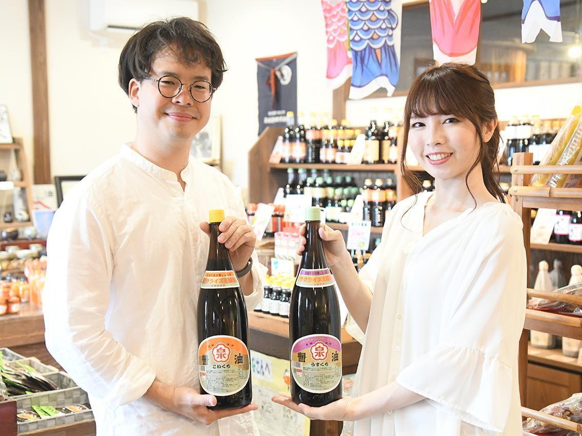 北播磨伝統の味!究極の手作り地しょうゆ 【サクライズミ「高橋醤油」】お得なSNSキャンペーンも!