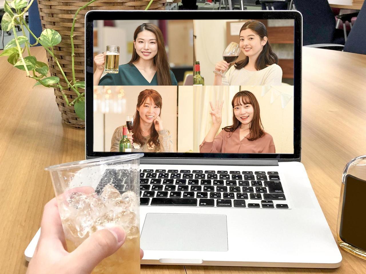 オンライン 飲み 会 アプリ
