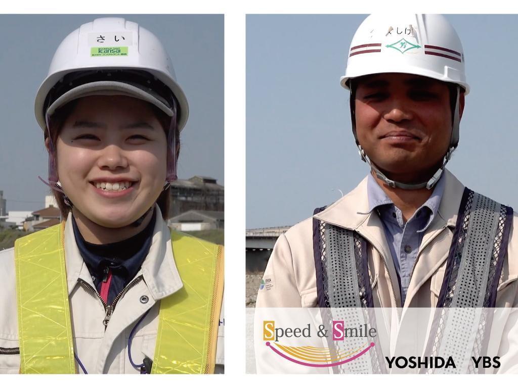 【姫路】(株)吉田組はどんな仕事をしているの?動画つき 土木、建築、海洋土木
