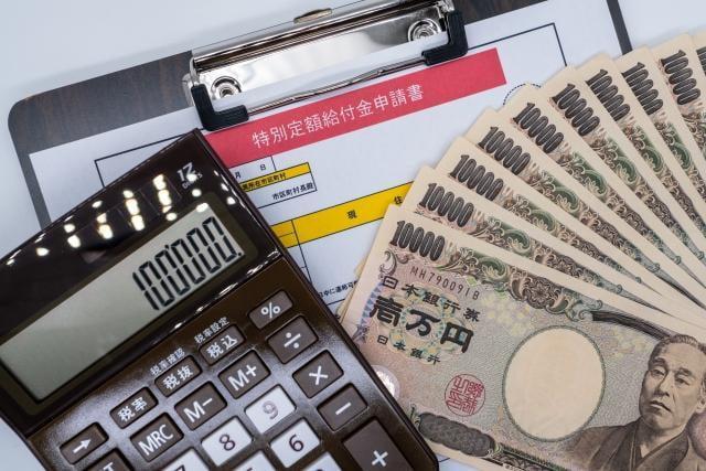 「給付金の10万円何に使う?」気になる使い道をインタビュー!