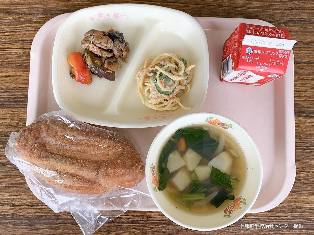 兵庫県のご当地給食インタビュー!人気メニューや再現レシピを紹介