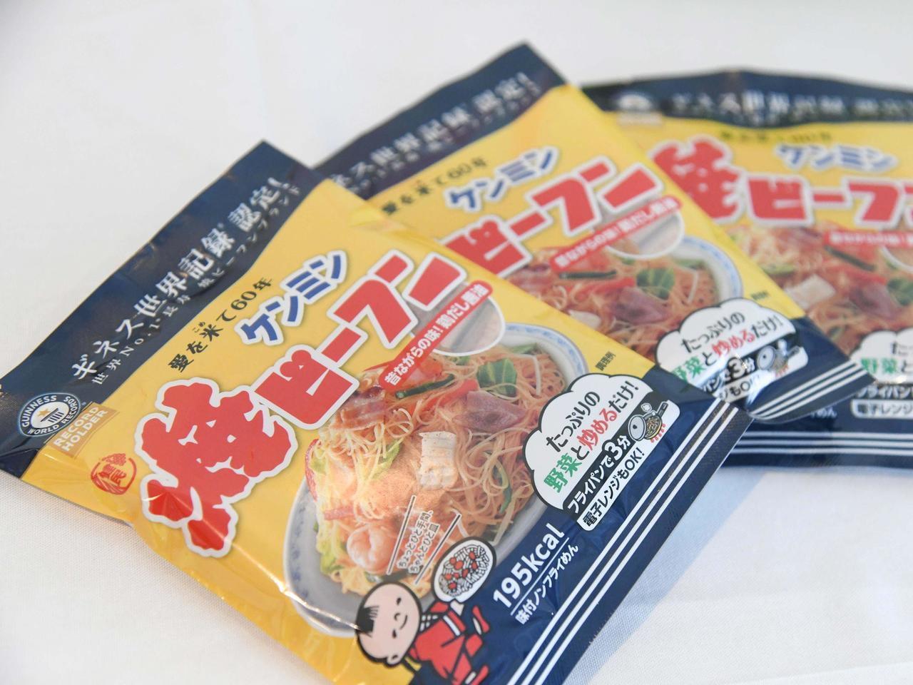 【神戸】ビーフンでおなじみ「ケンミン食品」長く愛される秘密は?