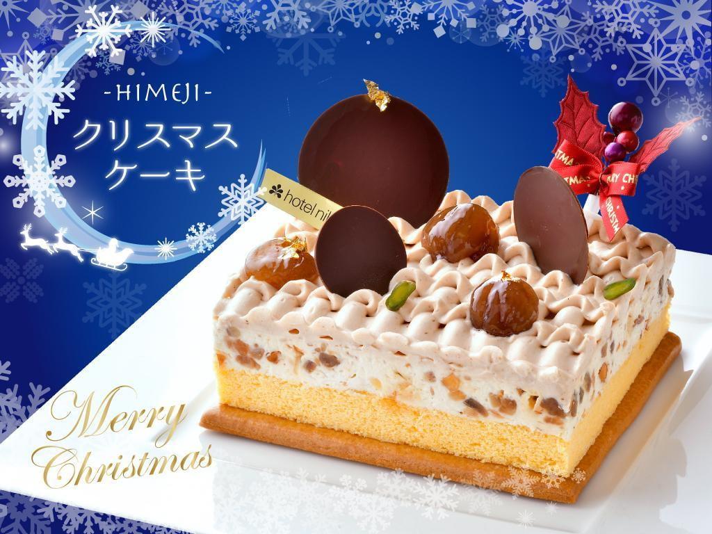 【姫路】人気のクリスマスケーキ特集2020予約が開始!お値段は?