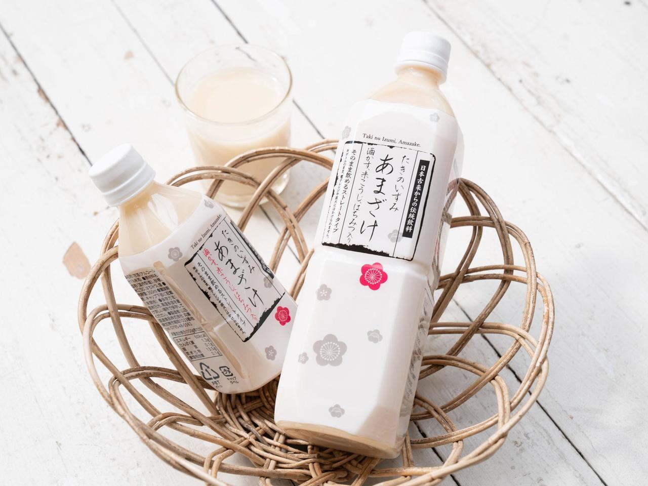 【山田酒造食品株式会社】フルーツ甘酒が人気!飲みやすくおしゃれな甘酒を作る発酵食品メーカー