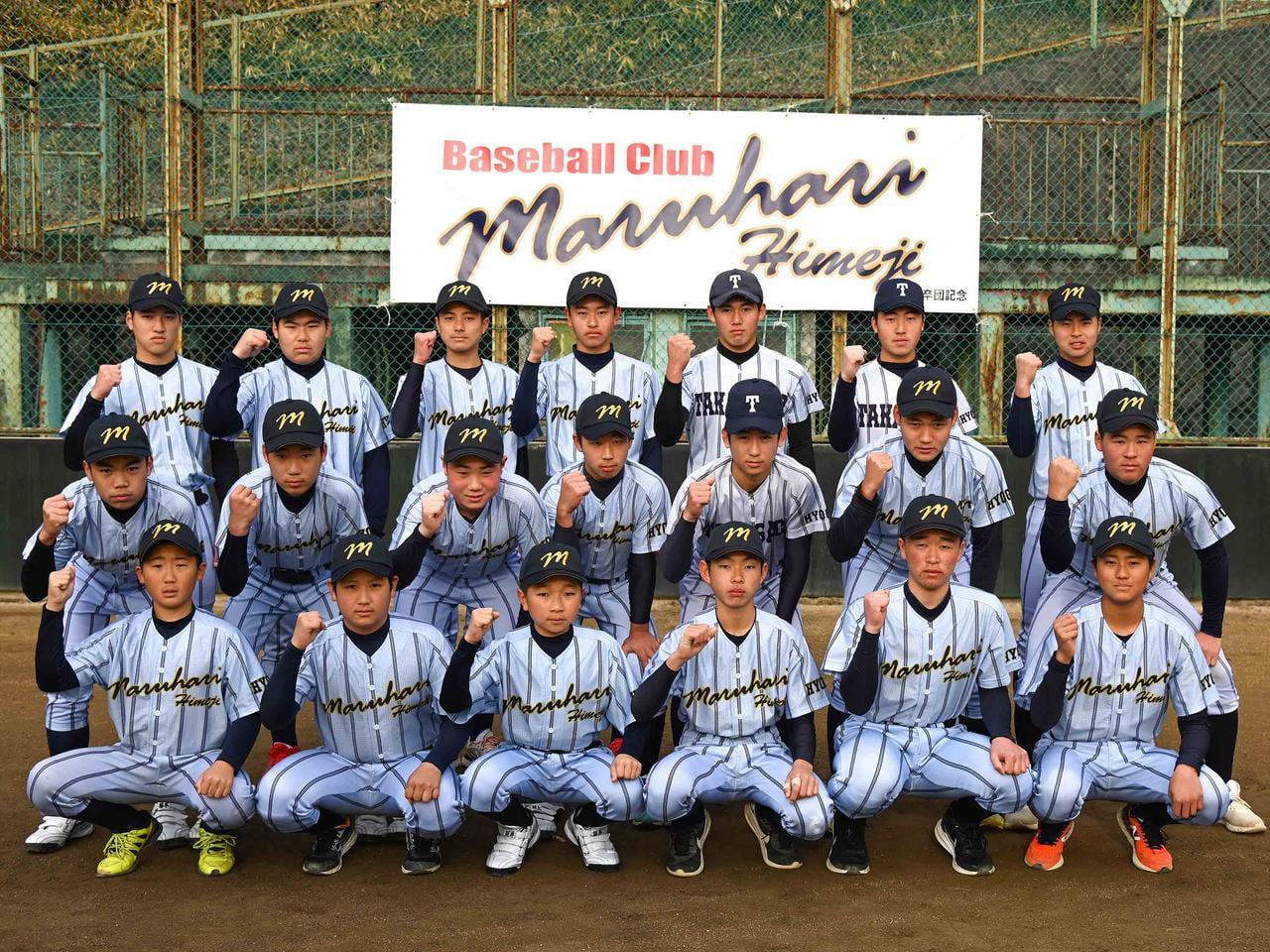 青春グラフィティ!兵庫・少年野球「まるはり姫路ベースボールクラブ」