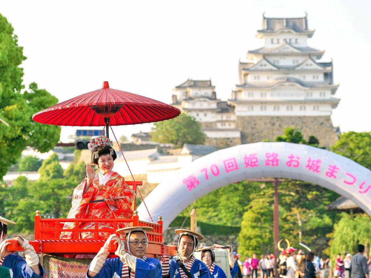【2021年11月6, 7日】第71回姫路お城まつりが開催!よさこい祭りや大名行列もあり