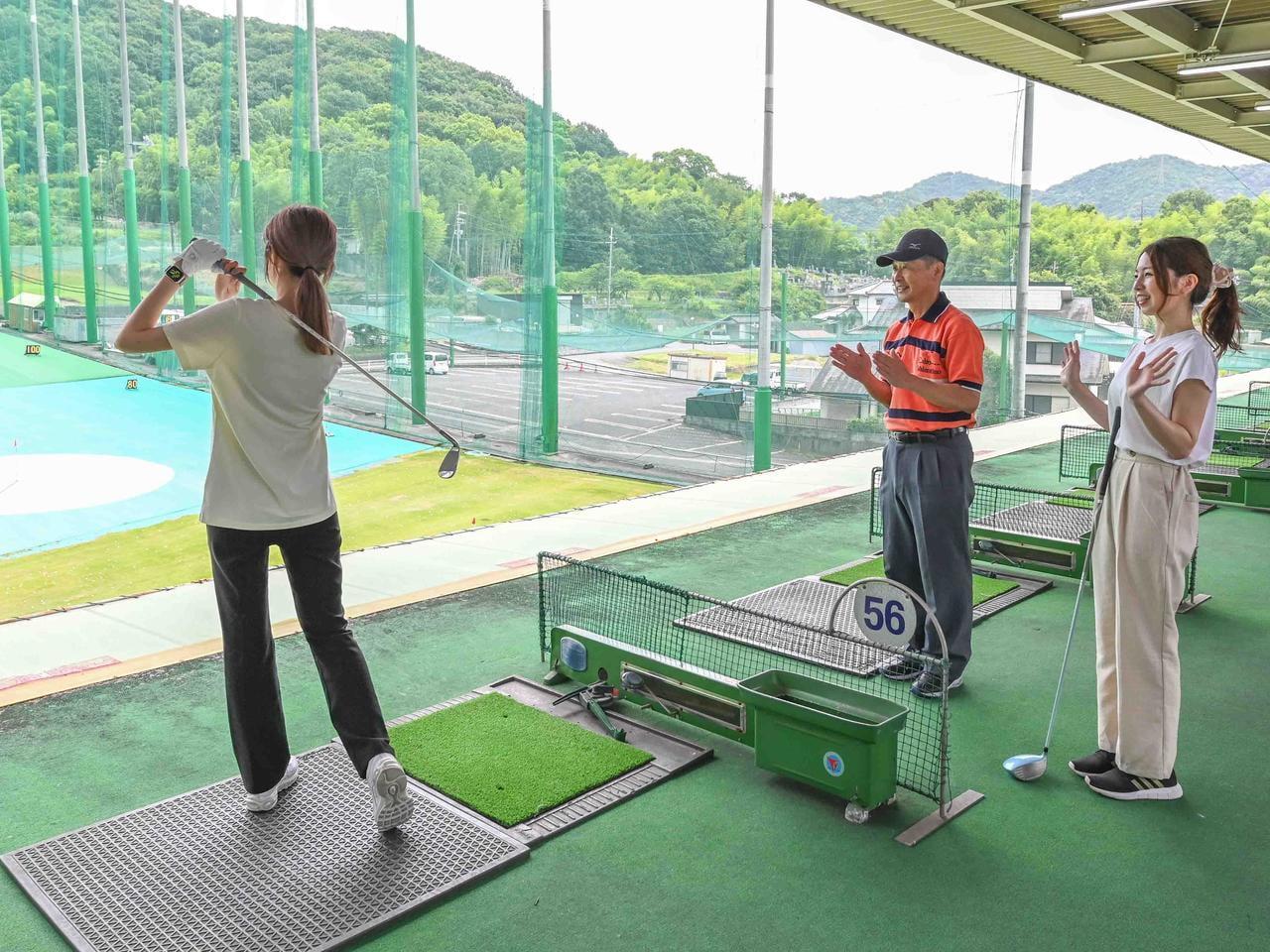 初心者専門「ワンストップゴルフスクール姫路太子校」未経験スタートが90%!無料体験レッスンも