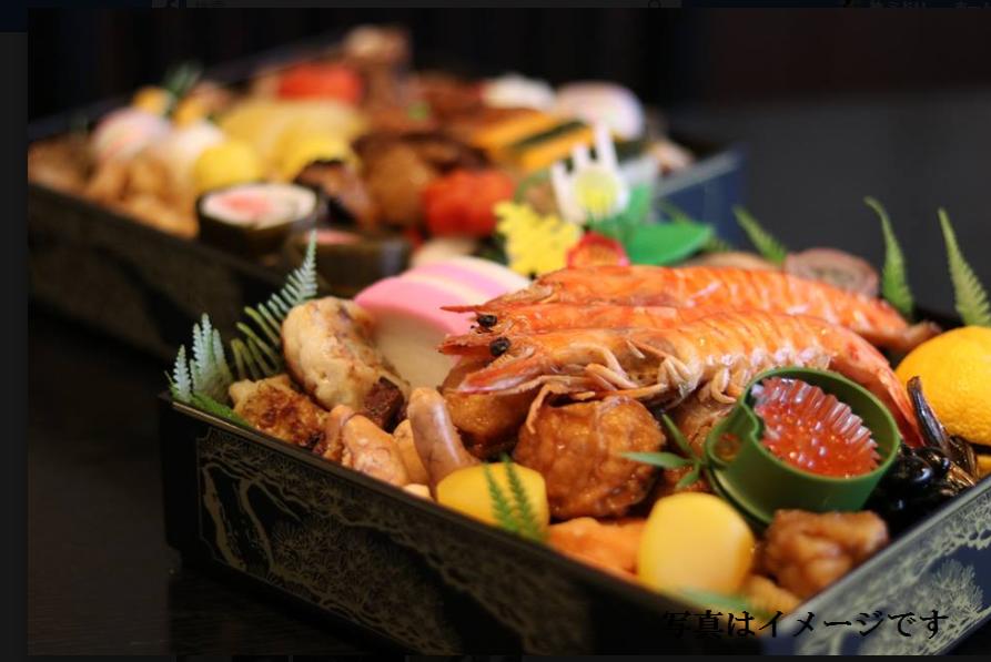 平成最後のお正月を森重のおせち料理でお迎えください